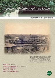創刊号<br>(2009年12月15日発行)<br>(PDF:2.3MB)