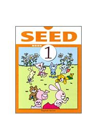 英語教材<br>『SEED BOOK1』<br>第1期第1学年用