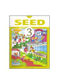 英語教材<br>『SEED BOOK3』<br>第1期第3学年用