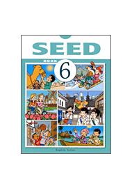 英語教材<br>『SEED BOOK6』<br>第2期第2学年用