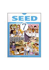 英語教材<br>『SEED BOOK7』<br>第2期第3学年用