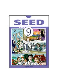 英語教材<br>『SEED BOOK9』<br>第3期第1学年用